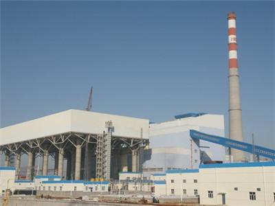 煤矸石发电有限公司